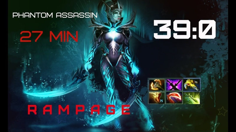 Phatom Assassin 39 kills | Not killed | Patch 7.19c | RAMPAGE 2308