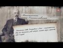 НЕФАКТ 1888.Савва Морозов.