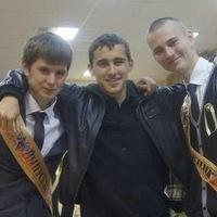 Евгений Бурков, 9 февраля , Клин, id32068145
