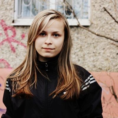 Анна Кобзарь, 13 октября , Кострома, id228176220