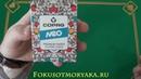 Обзор Колоды COPAG NEO NATURE (Копаг Нео) - Купить Карты для Фокусов и Покера - Фокусы с Картами
