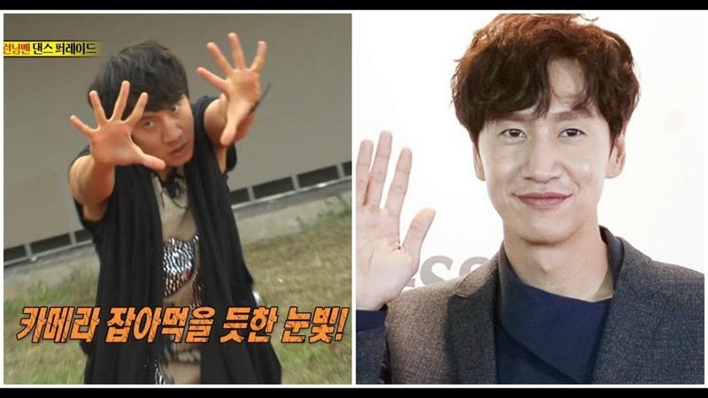 BEST Lee Kwang Soo VERY FUNNY SCENES in RUNNING MAN Part 2