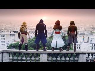 Ассасины в Париже