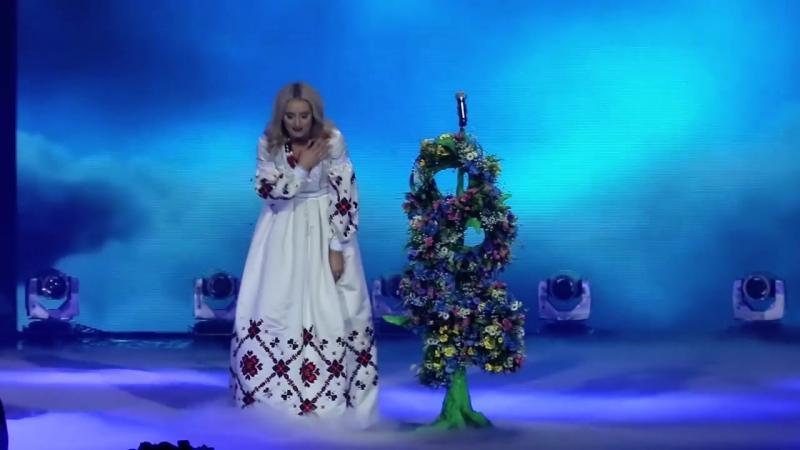 [ПРЕМЄРА ] Ірини Федишин 🔺Великий концерт - Цвіте калина (м.Київ)