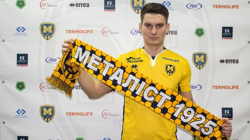 Андрій Фаюк - гравець ФК Металіст 1925