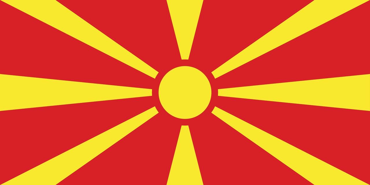 Флаг Северная Македония