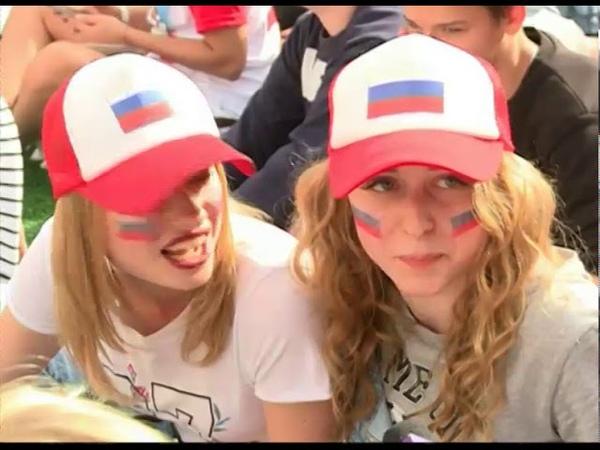 Сотни Ярославцев пришли на городскую фан-зону поболеть за сборную России