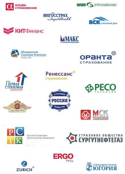 informatsiya-o-strahovoy-kompanii-soglasie
