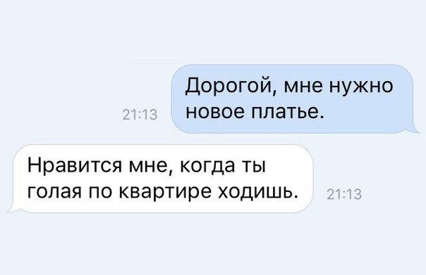 mne-nravitsya-golaya