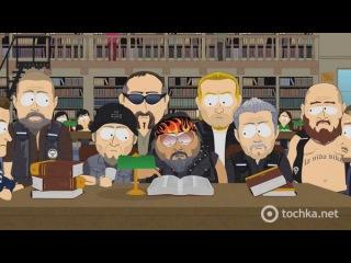 Южный Парк / South Park - О байкерах (13 сезон, 12 серия)