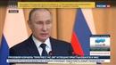 Новости на Россия 24 Путин требует отслеживать завышение цен на ЖКХ и задержки зарплат