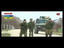 Українські солдати офіцери під Український Гімн пішли відбирати позиції в Бельбеку