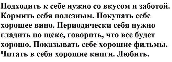 Фото №456240748 со страницы Киры Корсиковой