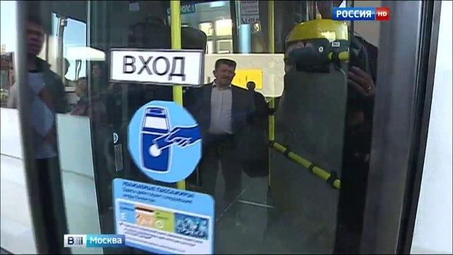 Вести-Москва • К водителям столичных маршруток ужесточают требовани