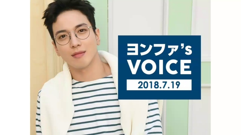 180719 Yonghwa's Voice Message to BOICE JAPAN