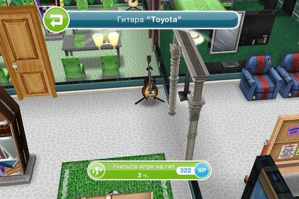 репетировать речь в городе соседа Sims Freeplay - фото 7
