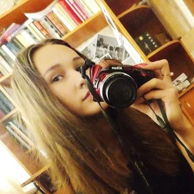 Аделина Абхалилова, 27 октября 1997, Волжск, id122391189