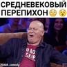 """@comedy_russia_ on Instagram: """"👆🏻👍🏻😂 Подпишись: @comedy_russia_ comedy_russia_ 👉🏻-Подписывайтесь на наш Телеграмм,ссылка в шапке профиля,там вы м..."""