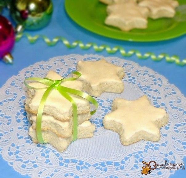 Zimtsterne - традиционное рождественское печенье в виде звездочек с корицей,которое готовят в Германии. Очень вкусное миндальное,мягкое,ароматное печенье - настоящее лакомство.