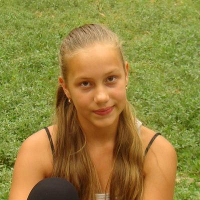 Катя Сервуля, 8 сентября 1998, Херсон, id98245601
