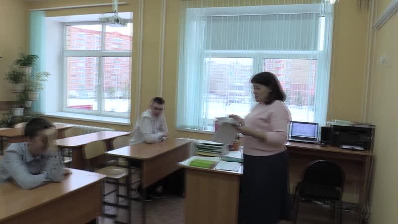 8Е - Школьные дебри (2018)