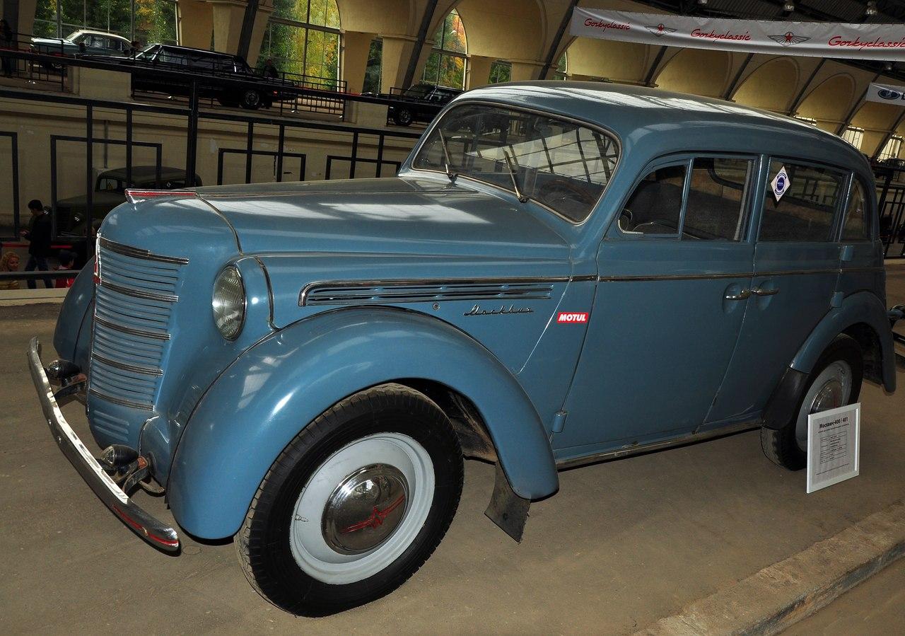 Москвич-400-401