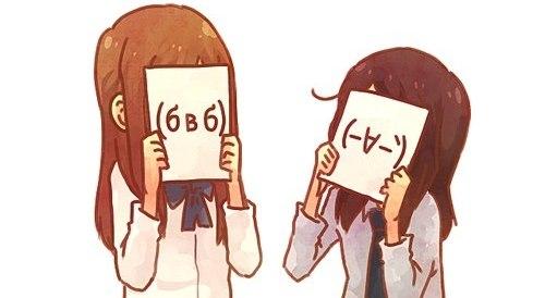 Японский Словарь Анимешника