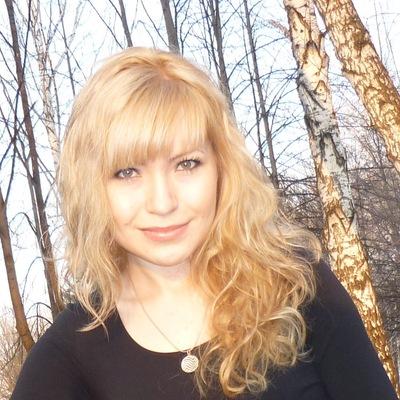 Альфия Каримова, 27 июля , Санкт-Петербург, id21090419
