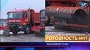 Новгородские дорожники готовы к метелям и льдам на трассе М 11