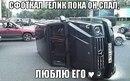 Юра Троян. Фото №1