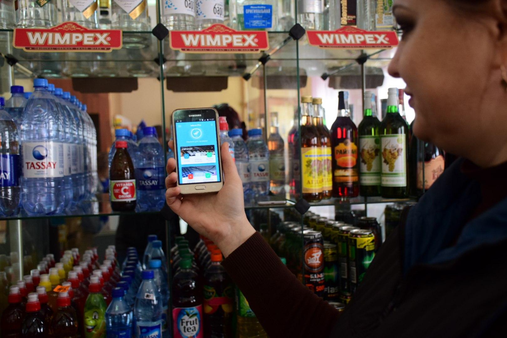 Алкоголь правила продаж в казахстане 2021 год