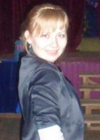 Евгения Пономарева, 21 января 1970, Волгодонск, id70602737