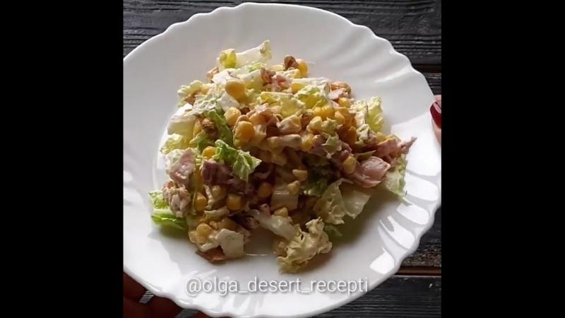 Салат из пекинской капусты с курицей и арахисом