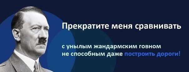 Евросоюз на грани разрыва с РФ, - Le Figaro - Цензор.НЕТ 5232