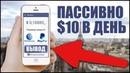 Реальный заработок без вложений 2018Как заработать деньги в интернетеЗаработок денег без вложений