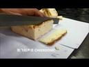 Ультразвуковая резка хлеба миндаля cheersonic