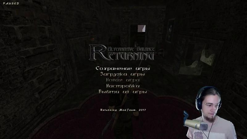 Готика 2 Возвращение 2 0 АБ Эпизод 29 Старая Башня Ксардаса