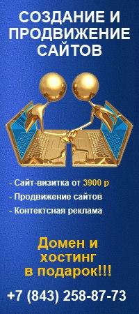 Κирилл Τарасов, 20 июля , Казань, id209877555