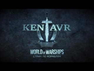 World of Warships Ранговые баталии!!! Лайк и подписка приветствуется!