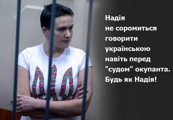 Под зданием ФСБ в Москве полиция задержала участников акции в поддержку Савченко - Цензор.НЕТ 6865