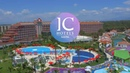IC HOTELS SANTAI FAMILY RESORT 5* Турция Белек
