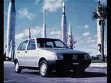 Fiat UNO history
