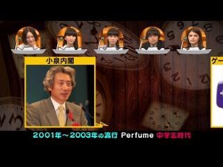 (TV) Perfume - Buzz Rhythm 2017.02.18