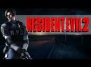 Resident evil 2 [RE2]