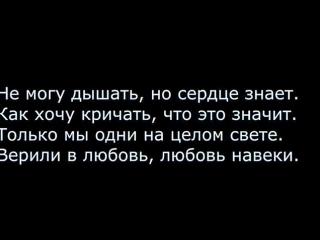 Мот feat. Ани Лорак - Сопрано - текст песни.mp4