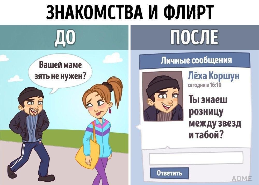 https://pp.vk.me/c635100/v635100519/2da34/w4TEuPmX0jI.jpg