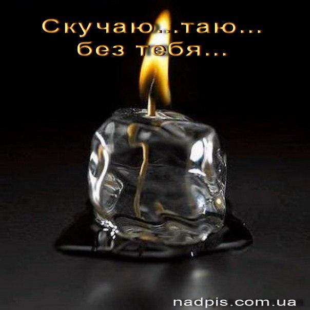 http://cs310429.vk.me/v310429742/85dd/zi06EIh3lR4.jpg