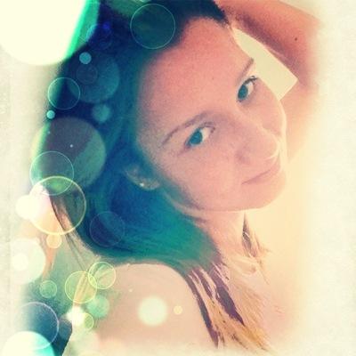Марина Гришко, 6 января , Красноярск, id181651596