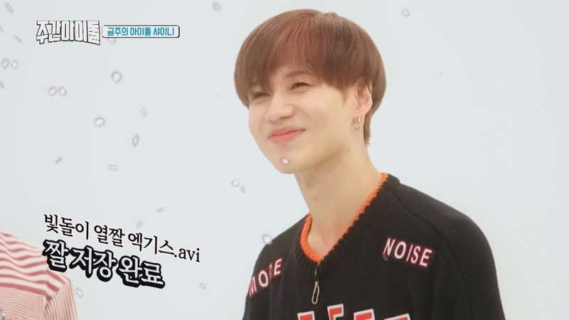 [Weekly Idol EP.359] Shinee's New Introduction Method