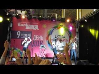 Серебро (SEREBRO) - Ну что мне делать (ТРК Балкания Nova, СПБ, м. купчино, 9 ноября 2013)